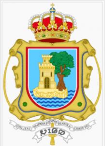 Como llegar en bus y enviar flores Tanatorio Vigo, Pontevedra
